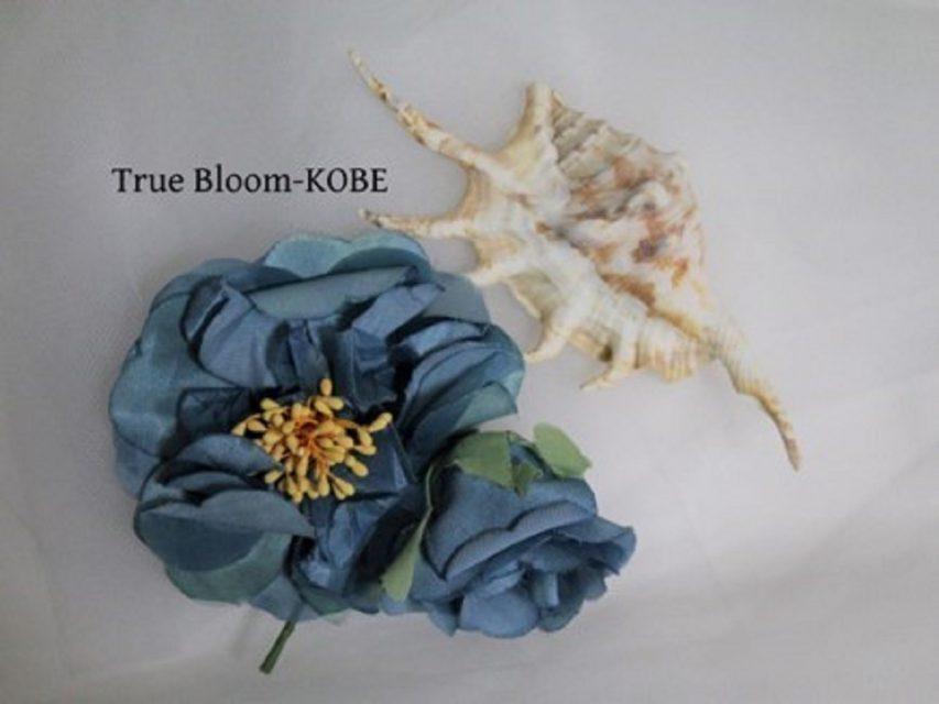 True Bloom-KOBE