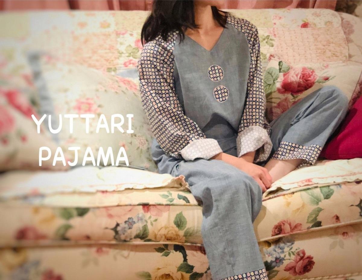 ゆったりパジャマ着用写真
